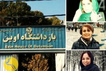 ممانعت از آزادی شش زندانی زن علیرغم تعیین و تودیع وثیقه