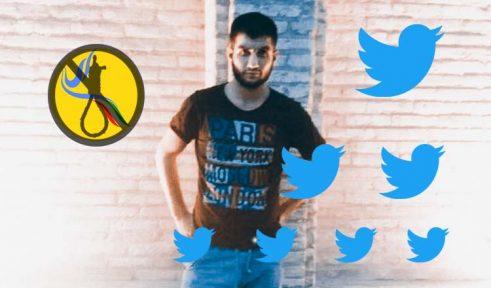 طوفان توییتری در حمایت از سینا دهقان؛ جوان ۲۱ ساله زندانی با حکم اعدام به اتهام توهین به پیامبر اسلام