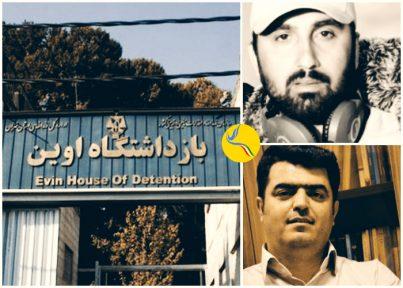 یوسف عمادی و اسماعیل عبدی به بند ۳۵۰ زندان اوین منتقل شدند
