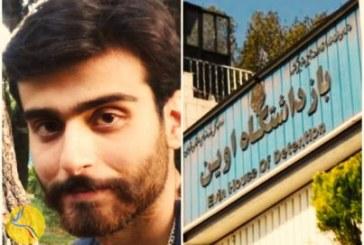 علی نوری از زندان اوین آزاد شد