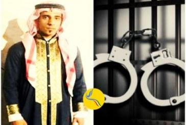 بازداشت علی الساری، فعال مدنی در اهواز، از سوی نیروهای امنیتی