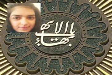 اخراج یک دانشجوی بهایی از دانشگاه به دلیل اعتقادات دینی
