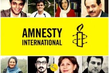 """کمپین نامهنگاری نوروزی عفو بینالملل: """"هرکجا که هستیم، میتوانیم برای این زندانیان عقیدتی نامه بنویسیم"""""""