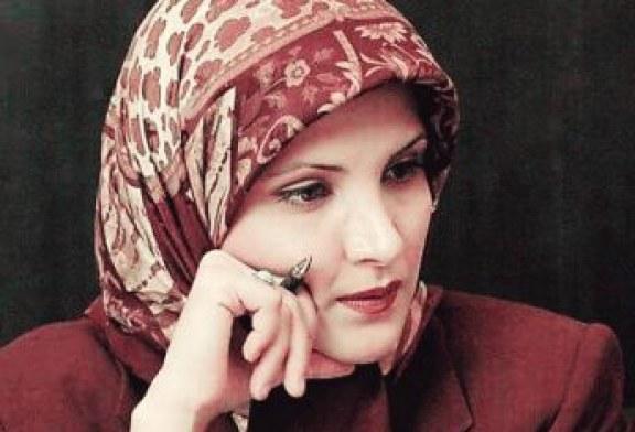 انتقال هنگامه شهیدی به بهداری زندان اوین؛ تداوم اعتصاب غذا و بازجویی در انفرادی بند ۲۰۹