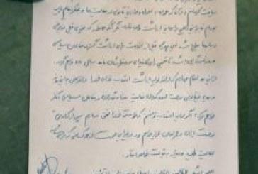 هنگامه شهیدی دومین هفته از اعتصاب غذایش را پشت سر گذاشت/ محرومیت از حق تماس و ملاقات