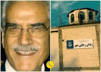 وضعیت نامساعد جسمانی جمالالدین خانجانی، زندانی بهایی ۸۳ ساله؛ نه سال محرومیت از حق مرخصی