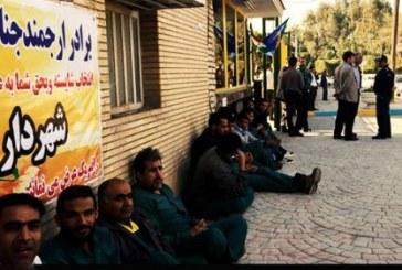 تجمع اعتراضی کارگران فضای سبز منطقه دو اهواز مقابل ساختمان شهرداری مرکزی