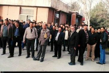 تجمع اعتراضی کارگران سیمان صوفیان در محوطه کارخانه