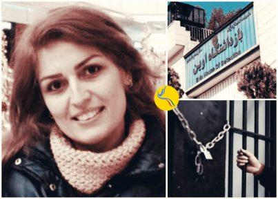 معصومه ضیاء در انفرادی بند ۲۴۱ زندان اوین تحت بازجویی به سر میبرد