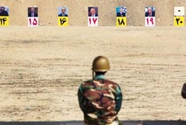 آموزش نظامی نوجوانان در میدان تیر از سوی سپاه/ تصاویر