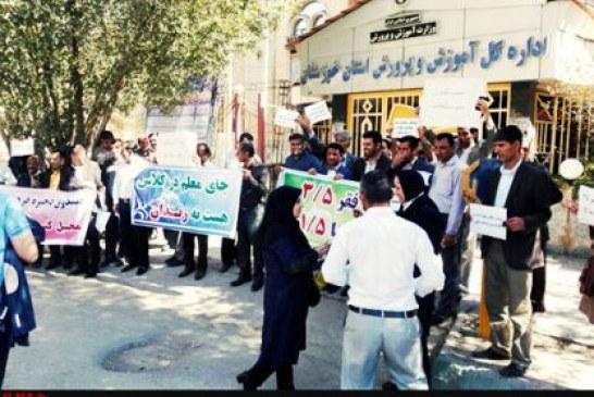 تجمع اعتراضی معلمان در سراسر کشور