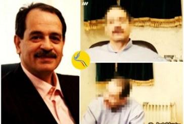 طرح مجدد اتهام فساد فی الارض و پخش فیلم مستند علیه محمدعلی طاهری از سوی صداوسیما
