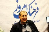 مراد ثقفى با قرار وثیقه از زندان اوین آزاد شد