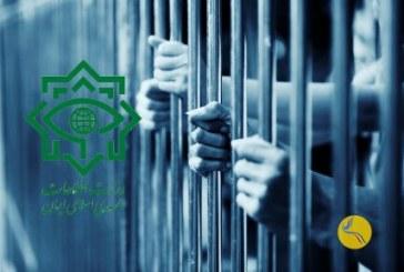 نگهداری دو فعال مدنی در زندان اوین به اتهام «تبلیغ علیه نظام»