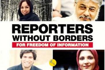 گزارشگران بدون مرز: جمهوری اسلامی ایران در آستانه سال نو روزنامهنگاران را زندانی میکند