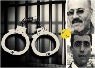 بازداشت دو تن از برگزارکنندگان مراسم نوروزی در سنندج از سوی نیروهای امنیتی