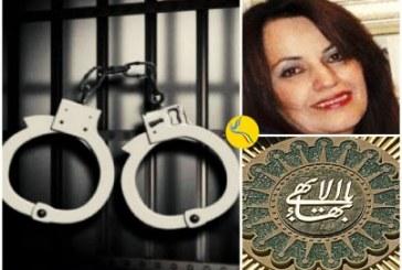 بازداشت یک شهروند بهایی در شهر ری
