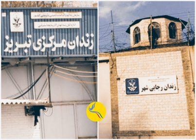 گزارشی از وضعیت نامناسب غذایی در زندانهای تبریز و رجایی شهر