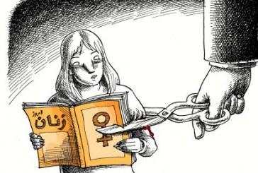 بیانیه گروهی از فعالان زن: مسئولان به مطالبات حداقلی زنان توجه کنند