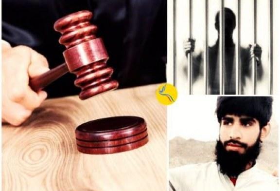 صدور حکم یک سال حبس برای دو روحانی بلوچ زندانی