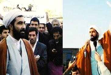 تداوم بازداشت عبدالعزیز عظیمیقدیم، روحانی محبوس در زندان اوین، به دلیل عدمتوانایی تودیع وثیقه