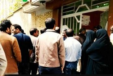 تجمع اعتراضی کارگران قند یاسوج به همراه خانوادهایشان