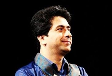 لغو کنسرت محمد معتمدی در بیرجند