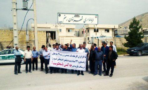 راهپیمایی و تجمع کارگران کارخانه قند ممسنی در اعتراض به ۳۸ ماه معوقات مزدی