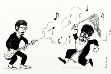 راهاندازی کمپین طراحی برای مهدی رجبیان از سوی سازمان «طرحهای متحد»