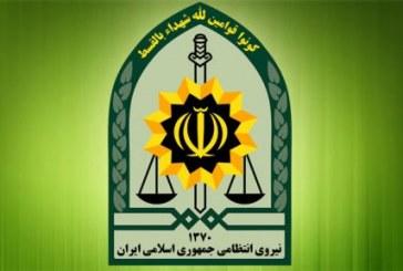 برخورد مأموران انتظامی با دراویش گنابادی در شهرستان کوار