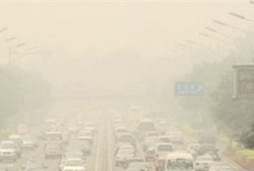 وضعیت هوای اراک در شرایط «هشدار» است