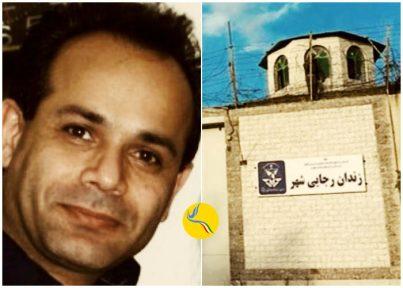 گزارشی از وضعیت افشین سیداحمد، شهروند بهایی محبوس در زندان رجایی شهر