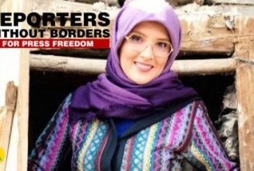 گزارشگران بدون مرز: خطر مرگ جان هنگامه شهیدی را تهدید میکند