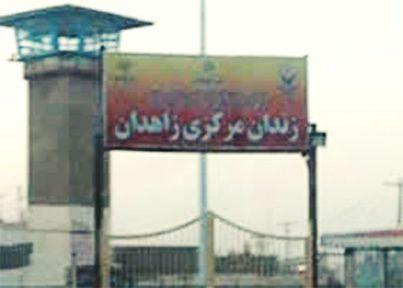 زندان زاهدان؛ درخواست پول از زندانیان برای تعمیر وسایل زندان