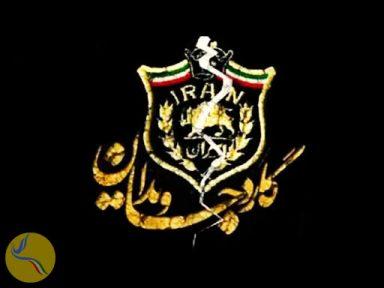 بلاتکلیفی ادمین کانال تلگرامی «گارد جاویدان» در زندان اوین