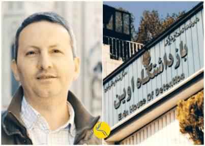 احمدرضا جلالی از بند ۲۰۹ به بند چهار زندان اوین منتقل شد