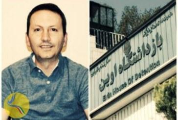 وضعیت جسمی احمدرضا جلالی در بند چهار زندان اوین وخیم است