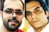 دادگاهامین افشار نادری و هادی عسگری به تعویق افتاد