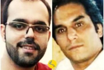 محاکمه امین افشار نادری و هادی عسگری در دادگاه انقلاب به ریاست قاضی احمدزاده