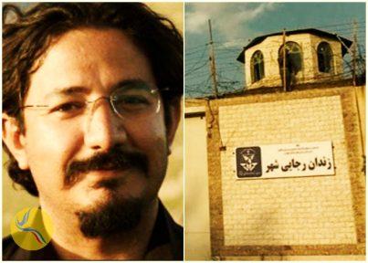 امیر امیرقلی از قرنطینه زندان رجایی شهر به بند چهار این زندان منتقل شد