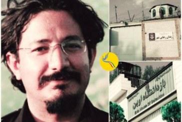 انتقال امیر امیرقلی از زندان اوین به زندان رجایی شهر