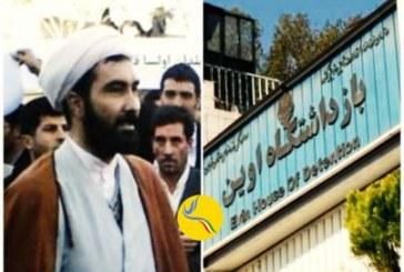 انتقال عبدالعزیز عظیمی قدیم از بند ۲۰۹ زندان اوین به بند عمومی