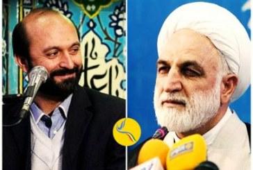 غلامحسین محسنی اژهای: «اثبات اتهام سعید طوسی بسیار سخت است»