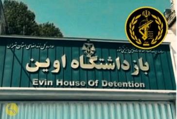 اعتصاب غذای نیما کشوری، فعال تلگرامی، در بند دو-الف زندان اوین