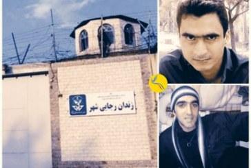 احضار دو زندانی سیاسی به دفتر حفاظت اطلاعات سپاه/ تهدید به پرونده سازی