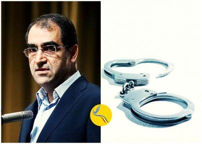 بازداشت یک فعال تلگرامی با اتهام «توهین به وزیر بهداشت»
