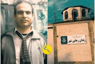 گزارشی از وضعیت خالد حردانی، زندانی امنیتی محکوم حبس ابد