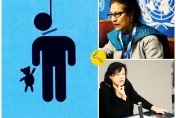 ابراز نگرانی سازمان ملل و دولت آلمان از اجرای حکم اعدام کودک-متهمان در زندانهای ایران