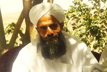 مولوی فضل الرحمن کوهی با تودیع وثیقه آزاد شد