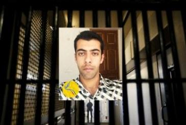 زندان اردبیل؛ انتقال ماهر کعبی به بند زندانیان جرائم عادی و اعلام اعتصاب غذا